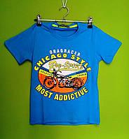 Футболка для мальчика р.134-164 aktiv sport, купить детские футболки оптом