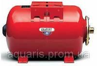 Гидроаккумулятор Zilmet ultra—pro 80л 10bar Горизонтальный, фото 1