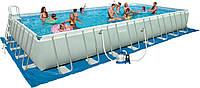 Каркасный бассейн Intex 28374 (975х488х132 см) (54988)