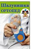 Демисезонные ортопедические ботиночки для малышей р.20 и р.21, фото 3