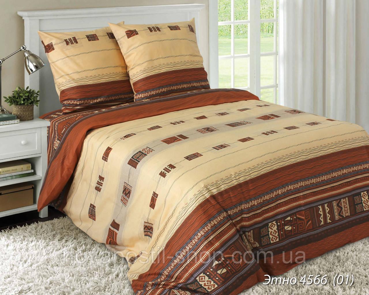 Ткань для постельного белья, бязь белорусская Этно