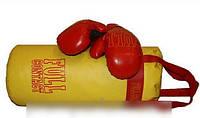 Детская боксерская груша + перчатки Full большой желтый