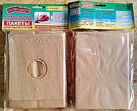 Мешок для пылесоса бумажный,- универсальный, 5шт/уп.