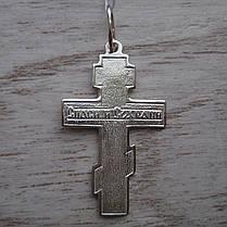 Серебряный крестик с распятием, 3,2 грамма, фото 3