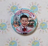 Значок Выпускник группы Тополёк с фотографией