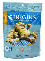 Имбирные конфеты со вкусом арахиса Ginger People - Ginger Chews Peanut Flavor