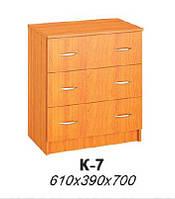Комод К-7 (мебель для гостиниц)