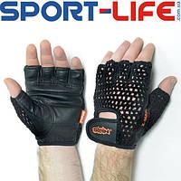Тренировочные перчатки Stein X-Man кожа,сетка ЧЕРНЫЕ