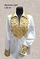 Женская заготовка сорочки СЖ-63