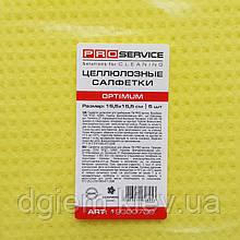Губки-серветки PRO-OPTIMUM-19300700 15,5х15,5см 5шт