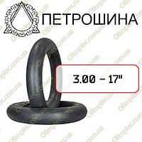 Мото камера 3.00-17 (металлический вентиль) Петрошина