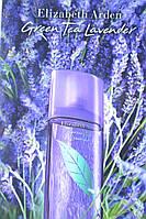 Green Tea Lavender Elizabeth Arden