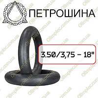 Мото камера 3.50/3.75-18 (обрезиненный вентиль) Петрошина