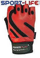 Перчатки кожаные PowerPlay КРАСНЫЙ ДРАКОН съемные вкладки для легкого удаления