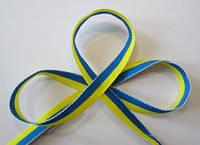 """Лента """"украинский флаг"""" сине-жёлтая репсовая, ширина 1 см, фото 1"""