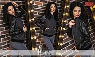 Курточка женская декорирована кожаными вставками