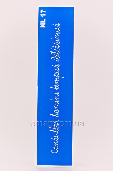 Boni Kasel Трафарет для био тату - Надпись NL17 Время-самый полезный советчик человеку, 1 шт