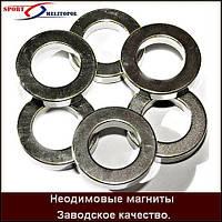 Магниты кольца 19Х9.5ХH6.4 мм сила 7 кг