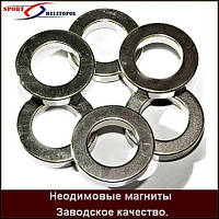 Магниты кольца 10Х4ХH5 мм сила 0.72 кг