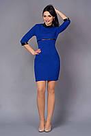 Синее платье Николь 50р.
