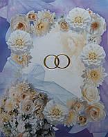 Альбом свадебный сиреневый 25х32.4х1.2 см
