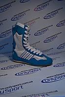 Боксерки замшевые Adidas