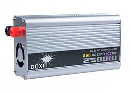 Инвертор автомобильный Power Inverter 2500W with USB