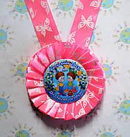 Медаль для випускников группы Незабудки с бабочками