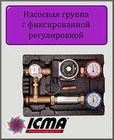 Насосная группа c фиксированной регулировкой ICMA UPS 25/65 левое