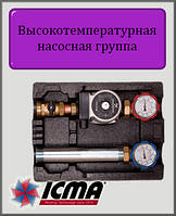 Высокотемпературная насосная группа ICMA UPS 25/65 правое (без насоса)
