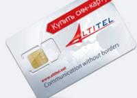 Стартовый пакет международной мобильной связи Altitel