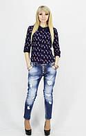 Женская шифоновая стильная рубашка