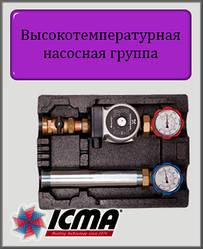 Високотемпературна насосна група ICMA ALPHA 2L 25/60 ліве