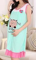 Одежда домашняя для беременных