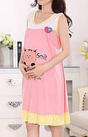 Одежда домашняя для беременных, фото 1