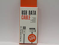 USB-кабель для iPhone 4, 4S, 3, 3S, iPad 1м Data-кабель, фото 1