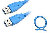 4-0057. Шнур USB (шт.A- шт.А), version 3,0, диам.-5,5мм, 1,5м, синий