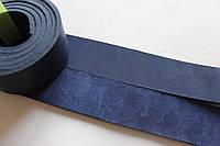 Полосы натуральной кожи для ремней и ошейников не обработанные темно-синего цвета, арт. СКУ 9002.1625