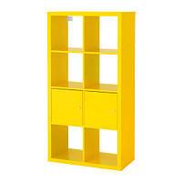KALLAX Стеллаж с дверцами, желты