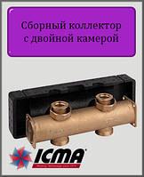 Сборный коллектор ICMA с двойной камерой