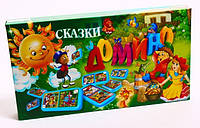 Домино детское Сказки Данко Тойз (DT G43C2), фото 1