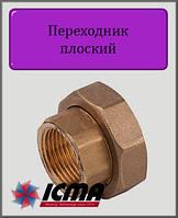 "Переходник плоский ICMA 1 1/2"" с прокладкой"