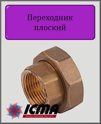 """Перехідник плоский ICMA 1 1/2"""" з прокладкою"""