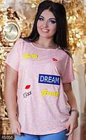 Вискозная женская футболка с аппликациями рукав короткий вискоза батал Турция