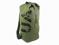 Большой армейский рюкзак баул Military UA