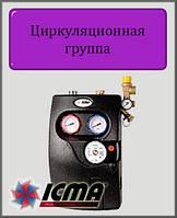 Циркуляционная группа ICMA 0-8 лит/мин