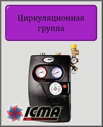 Циркуляційна група ICMA 0-8 літ/хв