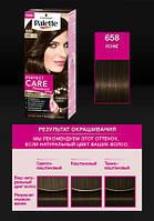 Palette Perfect Care краска для волос 658 Кофе