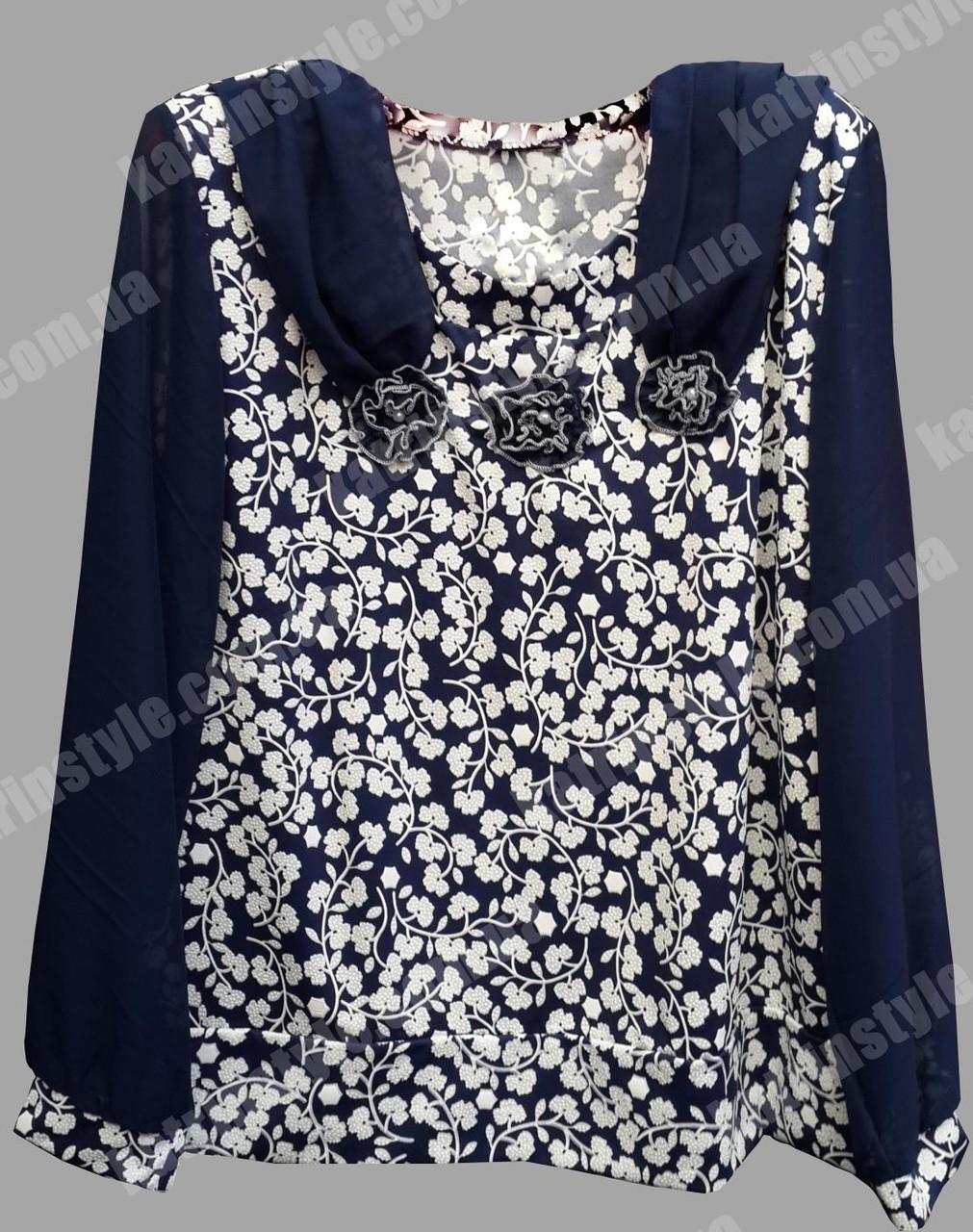 Блузки 52 размера купить доставка