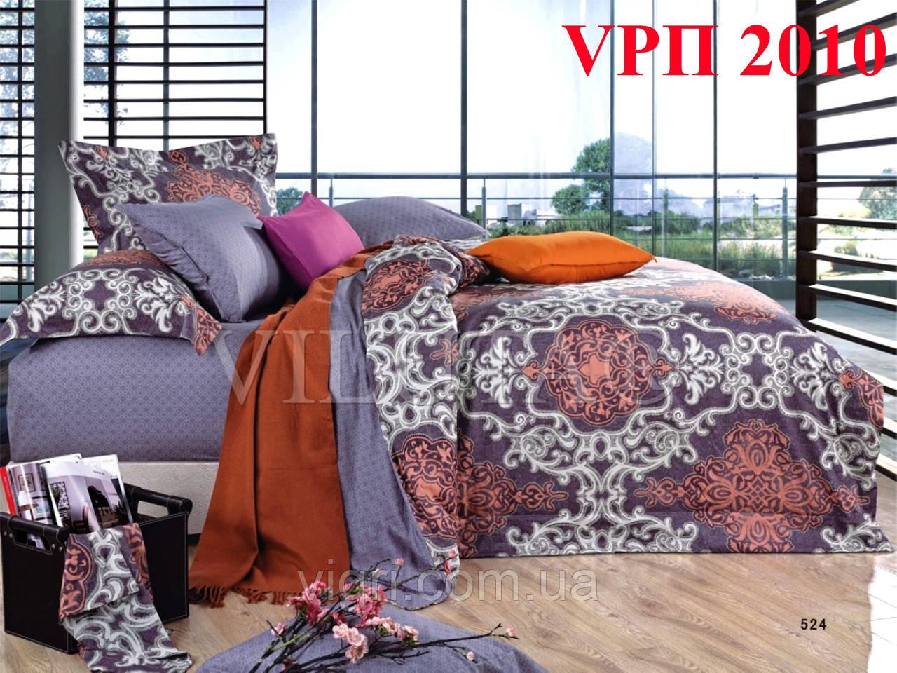 Постельное белье, семейный комплект Ранфорс-Платинум. VILUTA (Вилюта)  VРП 2010